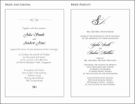 formal wedding invitation wording samples