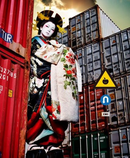 Shiina Ringo(椎名林檎)