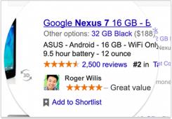 """صورة نشرتها """"جوجل"""" توضح فيها آلية عمل الخاصية الجديدة"""