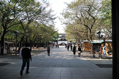 After Japan trip 2011 - day 4. Tokyo - Yasukuni.