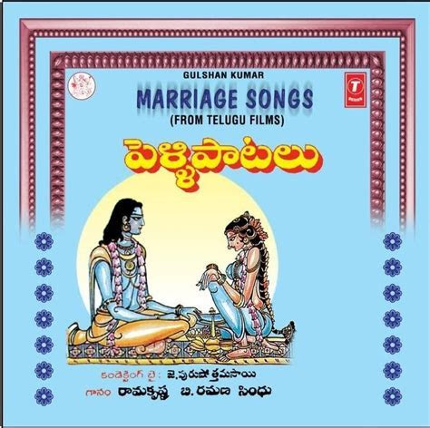 Marriage Songs From Telugu Music Audio CD   Price In India