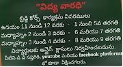 DD Saptagiri Channel Live Classes Timings & Channel Number- Tata Sky, AirTel, Dish TV