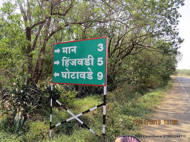 "Distance from Nande Chande - Man 3, Hinjewadi 5, Ghotawade 9 - Visit Amit Rujuta Ventures' ""Gloria"" 1 BHK 1.5 BHK 2 BHK Flats at Nande near Hinjewadi on Pirangut Nande  Road Taluka Mulshi District Pune 412115"