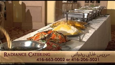 Radiance Catering (Afghan Wedding Catering Toronto)   YouTube