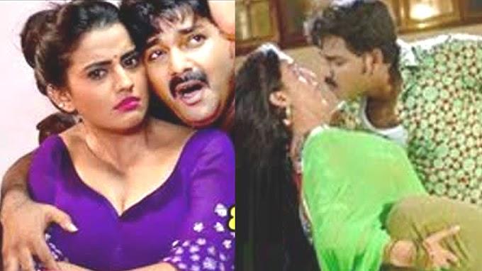 Akshara Singh Sexy Video Bhojpuri Song: Pawan Singh and Akshara Singh Bhojpuri Gana Hot Video 'Bhar Jata Dhodi' from 'Pawan Raja'