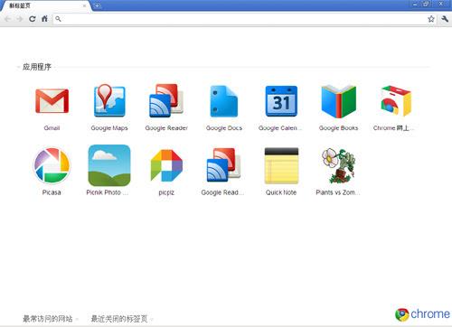 谷歌发布Chrome Web Store应用商店