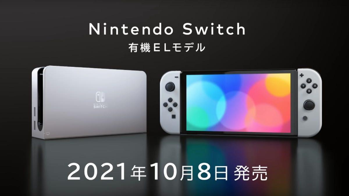Nintendo Sells 138,000 Switch OLEDUnits In Japan In Three Days