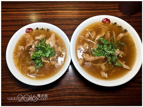陳家赤肉羹北平店14.jpg