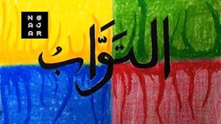 Cara Mewarnai Kaligrafi Dengan Crayon Asmaul Husna Videos Watch