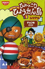 Japanese cereal box