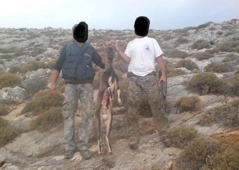 Κτηνάνθρωποι σκότωσαν κρι-κρι στην Κρήτη και έβγαλαν αναμνηστικές φωτογραφίες!