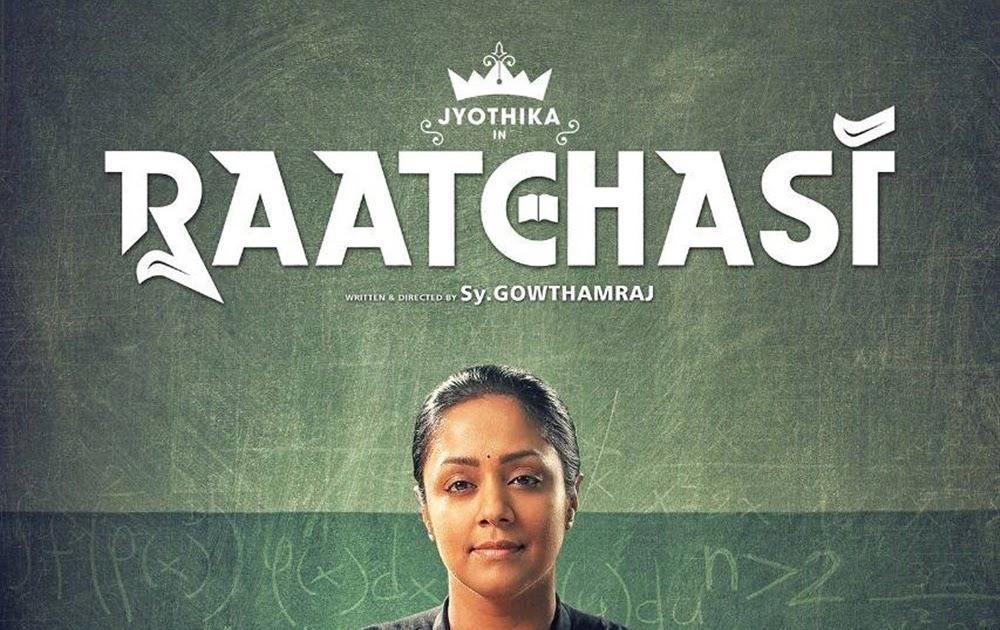 Music Review (tamil): Raatchasi