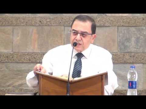 الوحي اللفظي للكتاب المقدس - يوسف رياض - مجمع القاهرة 2017