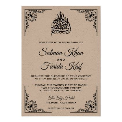 Rustic Kraft Islamic Muslim Wedding Invitation   Zazzle