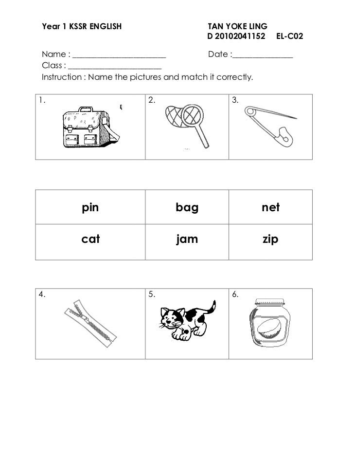 Revision Exercise Year 1 English