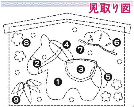 創作貼り絵作家渡辺順子のblog 貼り絵でつくる絵馬コンテスト