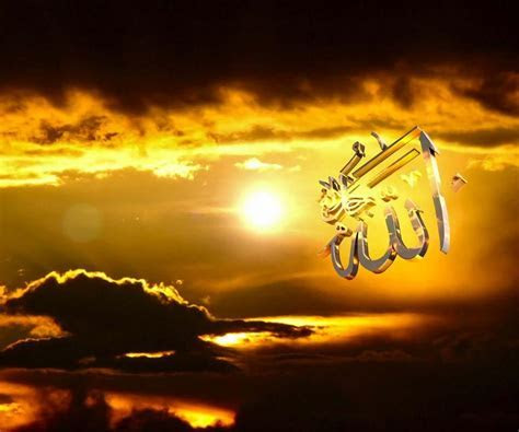 Islamic HD Wallpapers Screenshot #19142 Wallpaper   Cool