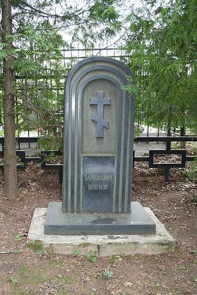 File:Переделкино могила Арсения Тарковского.jpg