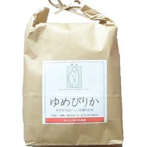 24年度 北海道産 ゆめぴりか 3kg