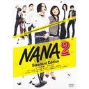 Nana2 / Japanese Movie