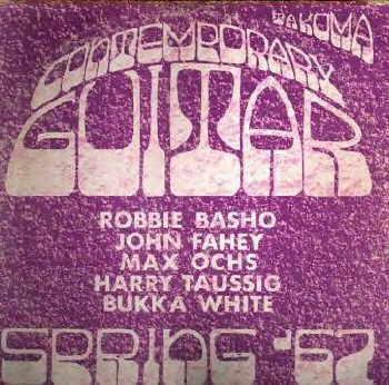 Contemorary Guitar/1st