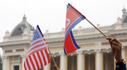 США, Южная Корея и Япония провели встречу по КНДР