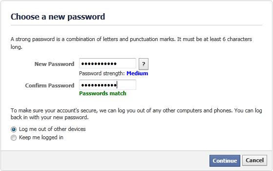 كيفية استرداد كلمة مرور الفيسبوك دون بريد إلكتروني
