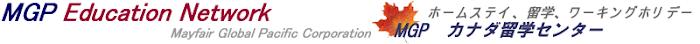 Mayfair Global Pacific Corporation