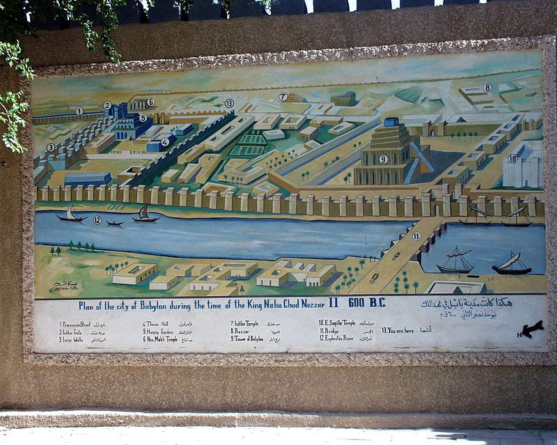 Plan of Babylon RB.JPG
