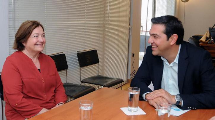 tsipras magouair