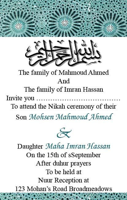Muslim Shadi Card Sample   Prepare Weddings