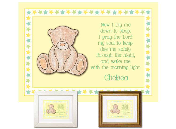 Childrens Gift Now I Lay Me Down Teddy Bear Yellow Now I Lay