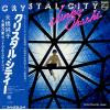 OHASHI, JUNKO - crystal city
