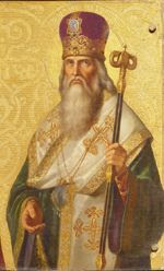 http://upload.wikimedia.org/wikipedia/commons/3/3b/Patriarch_Tarasios.jpg