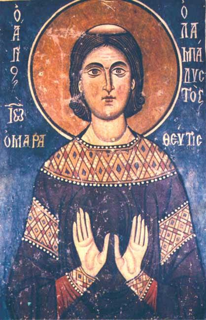 IMG ST. JOHN Lampadistes, Deacon, Wonderworker, of Cyprus