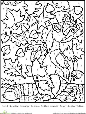 14 best images of maze worksheets printable kindergarten  kindergarten english worksheet