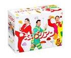 えいごリアン 5巻セットBOX [DVD]