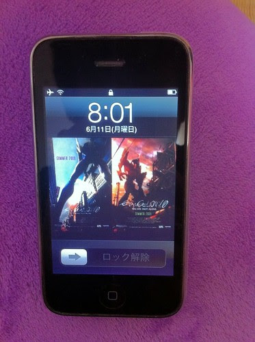 iPhone3G in 機内モード