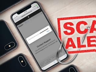 Φωτογραφία για ΕΛ.ΑΣ. Προειδοποίηση: Νέα απάτη μέσω e-mail σας κλέβει χρήματα!