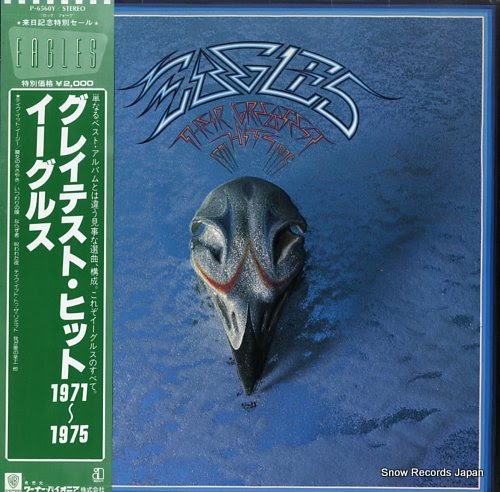 EAGLES their greatest hits 1971-1975