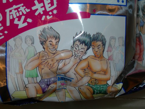 Weird Japanese Snack Bag Panel 4