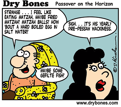 Dry Bones cartoon,food,craving, Matzah, Matzoh, Seder, holiday, Passover, Pessach, Jewish,