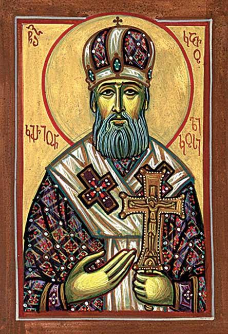 img ST. KYRION II of Georgia,Hieromartyr,
