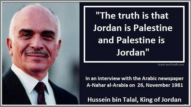 King Hussein of Jordan said it first