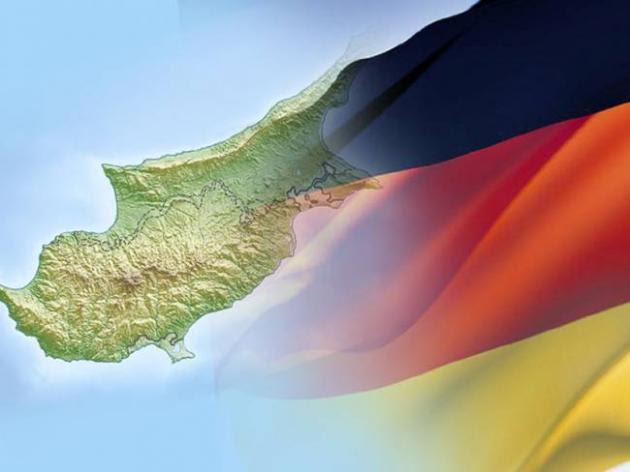 Γιατί η Κύπρος πρέπει να πει όχι στην Γερμανία.