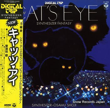 CAT'S EYE synthesizer fantasy