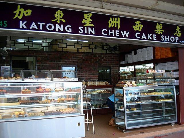 Katong Sin Chew Cake Shop at Bedok North Ave 2