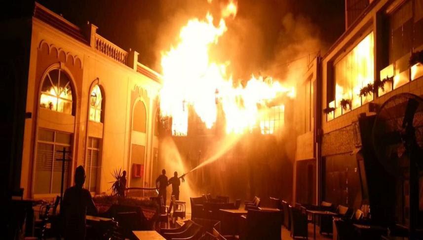 حريق في مدينة جدة