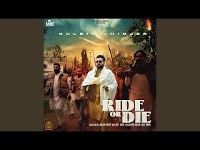 Ride or Die Kulbir Jhinjer MP3 Download