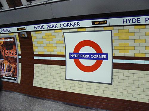 métro Hyde Park Corner.jpg